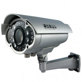 Long Range Camera with Infrared Night Vision