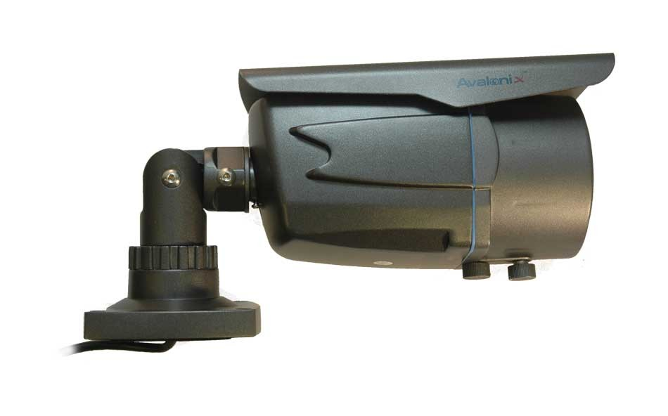 Outdoor Surveillance System with 700TVL SONY EFFIO-E 200ft