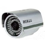 Outdoor Bullet Camera 480TVL - Closeout
