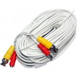 100ft Siamese Coax Cable - White
